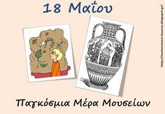 Δραστηριότητες, παιδαγωγικό και εποπτικό υλικό για το Νηπιαγωγείο: Παγκόσμια Ημέρα Μουσείων στο Νηπιαγωγείο (18 Μαΐου): 14 χρήσιμες συνδέσει... Matou, Baby Play, Greek Mythology, Craft Patterns, Ancient History, Museum, Teaching, School, International Days