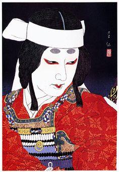 hanga gallery . . . torii gallery: Nakamura Shikaku as Shizuka Gozen by Natori Shunsen