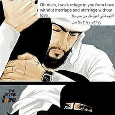 O Allah! I seek refuge in you from love without marriage and marriage without love. Muslim Couple Quotes, Cute Muslim Couples, Muslim Love Quotes, Love In Islam, Islamic Love Quotes, Islamic Inspirational Quotes, Religious Quotes, Islamic Quotes On Marriage, Allah Islam