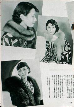 1930s Japan