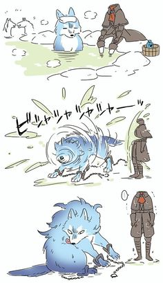 Werewolf Games, Super Smash Bros Memes, Fate Stay Night Anime, Fate Servants, 5 Anime, Fate Anime Series, Manga Artist, Fate Zero, Type Moon