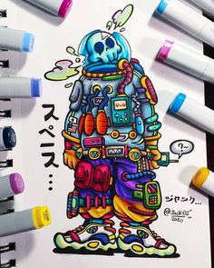 Cute Doodle Art, Doodle Art Designs, Doodle Art Drawing, Illustration Art Drawing, Cool Art Drawings, Graffiti Doodles, Graffiti Drawing, Street Art Graffiti, Copic Marker Drawings