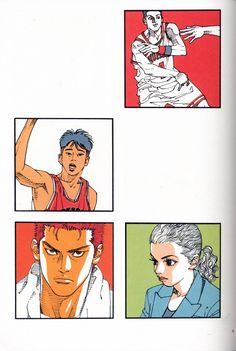 slamdunk-artbook (59)
