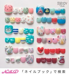 Nail designs or nail art is definitely a very simple principle - designs or art which can be used to decorate the finger or toenails. They are used primarily to improve a dressing up or brighten an everyday look. Nail Art Designs Videos, Toe Nail Designs, Trendy Nail Art, Cute Nail Art, Nail Swag, Korean Nail Art, Kawaii Nails, Feet Nails, Pedicure Nails