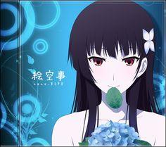 Rea Sanka Wallpaper and Background Image I Love Anime, All Anime, Anime Manga, Anime Girls, Ghost Images, Ghost Pictures, Akiba Kei, Anime Ghost, Otaku