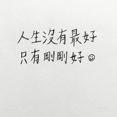about life...「人生」這件事...