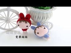 How to Crochet Doll: Variable bunny - YouTube