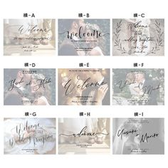 【ウェルカムボード】トレーシングペーパー(A3)/31design Wedding Images, Wedding Cards, Welcome Boards, Wedding Welcome, Wedding Decorations, Photo Wall, Paper, Frame, Design