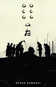 Seven Samurai - Action, Adventure, Drama - 3 hrs 27 mins - 1954
