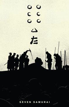 Seven Samurai - Action, Adventure, Drama - 3 hrs 27 mins - 1954