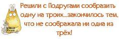 Позитивные фразочки в картинках №6814 » RadioNetPlus.ru развлекательный портал