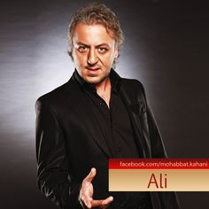 Ali - Ömer's and ali's friend. Good-hearted antagonist, was in love with Bahar.