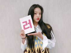 IZ*ONE-Wonyoung official update Twitter Update, Eyes On Me, Thanks For The Gift, Starship Entertainment, The Wiz, Love You So Much, Japanese Girl, One Pic