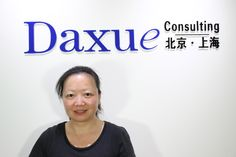Daxue Consulting uses a large range of methodologies for market research in China