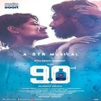 💋 8d audio tamil songs download mp3 masstamilan | Anbe Peranbe Song