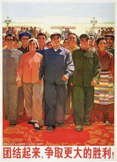 """""""China como paraíso"""". Propaganda comunista china. Mao Zedong utilizó como motor de la revolución al proletariado.  Se prohibieron los matrimonios arreglados (obligatorios), la venta de niños, el trabajo infantil y el tráfico de drogas y se lanzaron campañas de alfabetización. Josefina Maldonado"""