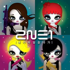 2NE1 : I am the Best