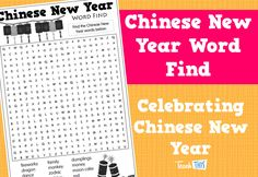 Chinese New Year Word Find