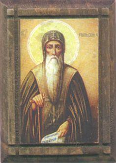 Saint John of Rila, the Patron Saint of Bulgaria and the Patron Saint of Pies and Pie Makers. Good to know