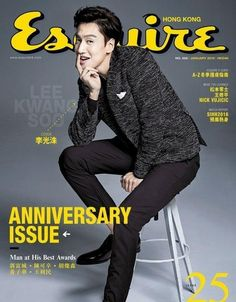 Lee Kwang Soo sheds his playful 'Running Man' image for a sexy 'Esquire' shoot Korean Variety Shows, Korean Shows, Asian Actors, Korean Actors, Running Man Cast, Lee Kwangsoo, Running Man Members, It's Okay That's Love, Yoo Jae Suk