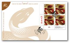 Canada Stamps 2013 - Year of the Snake