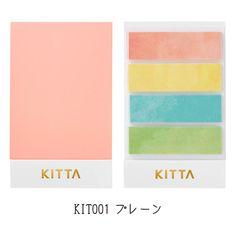 KING JIM/キングジム ちいさく持てるマスキングテープ KITTA/キッタ プレーン(10枚×4柄)…
