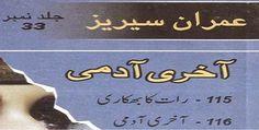 Akhri Admi is 33 volume of Imran Series by Ibn Safi  contains 2 (115 and 116) Imran Series as: Imran Series 115 Raat Ka Bhikkari starts from page 3, Imran Series 116 Akhri Admi starts from page 45.
