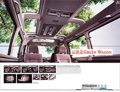 Mitsubishi Delica Green Wagon(綠世界)型錄-7Car 小七車觀點