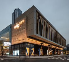 A new typology for a lifestyle oriented retail development that encapsulates the essence of Shenzhen Bay Hotel Design Architecture, Factory Architecture, Industrial Architecture, Commercial Architecture, Concept Architecture, Facade Architecture, Architecture Diagrams, Architecture Portfolio, Building Exterior