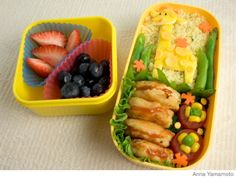 Giraffe Bento Box Lunch
