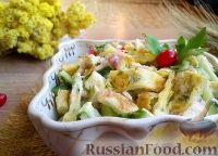 """Фото к рецепту: Салат """"Нежность"""" с яичными блинчиками"""
