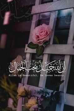 اللهم صَل وسلم علي حبيبنا ونبينا وشفيعنا محمد ﷺ تصميم تصميمي