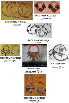 Temple rings (kolty) of Slavic tribes: From left to right: 1. Krivichi, 2. Dregovichi, 3. Slovens from Novgorod, 4. Radimichi, 5. Severyani, 6. Vyatichi, 7. Severyani