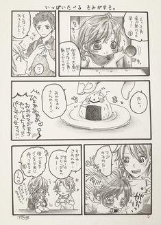 たまき るい🍁ネップリチュウ (@ruitama0370) さんの漫画 | 58作目 | ツイコミ(仮) Manga Anime, Vintage World Maps, Actors, Cards, Twitter, Maps, Playing Cards, Actor