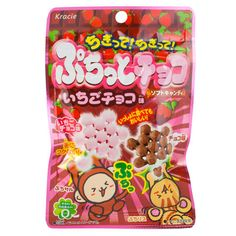 Strawberry Chocolate Soft Candy