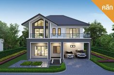 2 Storey House Design, Simple House Design, Bungalow House Design, Modern House Design, Dream House Exterior, Dream House Plans, Small Contemporary House Plans, 4 Bedroom House Designs, Loft Floor Plans