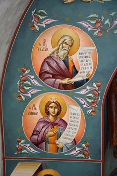 Greek Mythology Art, Roman Mythology, Saint Anthony Church, Christ Pantocrator, Archangel Raphael, Byzantine Icons, Religious Icons, Orthodox Icons, Angel Art