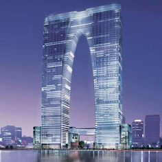 RMJM skyscraper dubbed 'big pants'  by Chinese