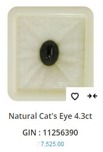 """""""The Weight of Natural Cat's Eye is about 4.3 carats, The measurements are 11.03mm x8.08mm x5.66mm, The shape/cut-style of this Natural Cat's Eye is Oval, This 4.3 carat Natural #CatsEye is available to order and can be shipped anywhere in the world, Gemstone certification is provided by GemLab."""