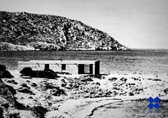 Aris Konstantinidis /// Vacation house of K. Attica Greece, Bauhaus, City Photo, Construction, Vacation, Building, Travel, Greek, Houses