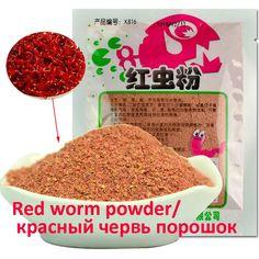 TOPPORY 5 BAGS/LOT 40G RED WORM POWDER FISHING BAIT ADDITIVE FOR HERABUNA CRUCIAN CARP FISHING FEEDER GROUNDBAIT