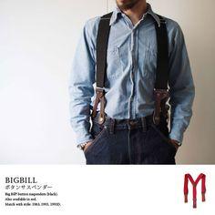 【楽天市場】ボタンサスペンダー/全2色 ビッグビル(BIGBILL)【楽ギフ_包装】【楽ギフ_メッセ】【10BUY10%OFF】:MAVAZI(インポートクロージング)
