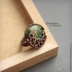 Wire Jewelry Rings, Beaded Jewelry, Jewelery, Handmade Wire, Handmade Jewelry, Imitation Jewelry, Wire Wrapped Rings, Copper Rings, Wire Weaving