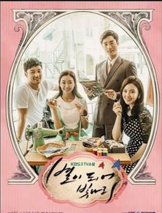 THE STARS ARE SHINING EPISODE 126   THE STARS ARE SHINING EPISODE 126   THE STARS ARE SHINING