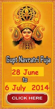 During The Session of Navaratri We are organizing Some Pooja and Yagya For You. Navaratri is known for Sadhana and Siddhi. You may order for any puja or Yagya by selecting on puja links . Gupt Navratri Special Puja from 28 June to 06 July 2014 Navratri Puja, Navratri Special, Durga, Worship, Organizing, Astrology, June, India, Rajasthan India