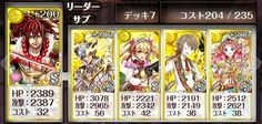 deck-2333
