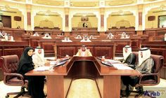 SCC endorses draft law on organising Noble Quran and Sunnah Establishment