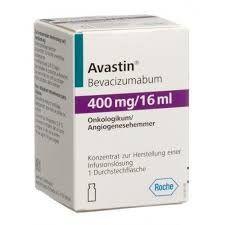 купить лекарство Avastin 400 mg в Москве