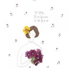 Korean Letters, Letter Collage, Fantastic Art, Aesthetic Iphone Wallpaper, Hand Lettering, Illustration, Flowers, Inspiration, Image