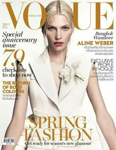 Aline Weber - Vogue Magazine Cover [Thailand] (February 2014)